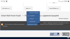 Screenshot_20210312-213214_Chrome.jpg