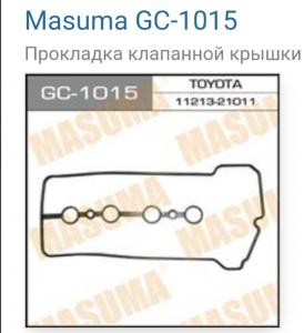 Screenshot_20201108-185438_1.png