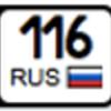 Амортизаторы: передние, зад... - последнее сообщение от 116RUS